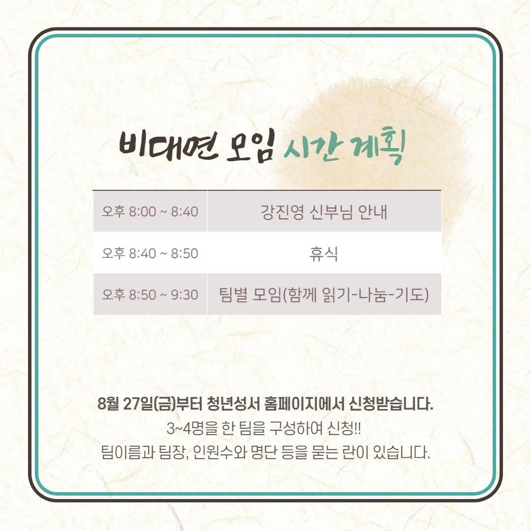 루카복음함께읽기(3).png