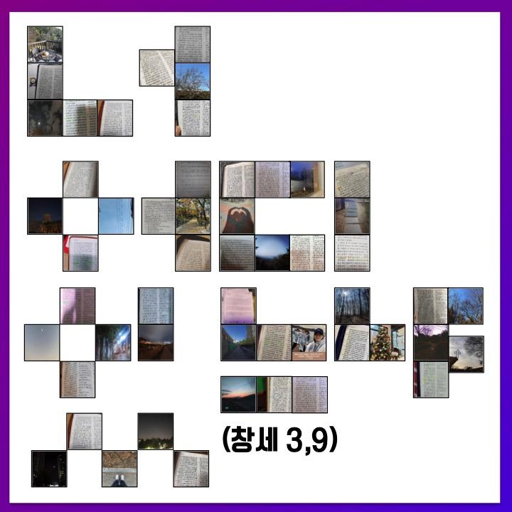 2020 성서주간 선포말씀(2).jpg