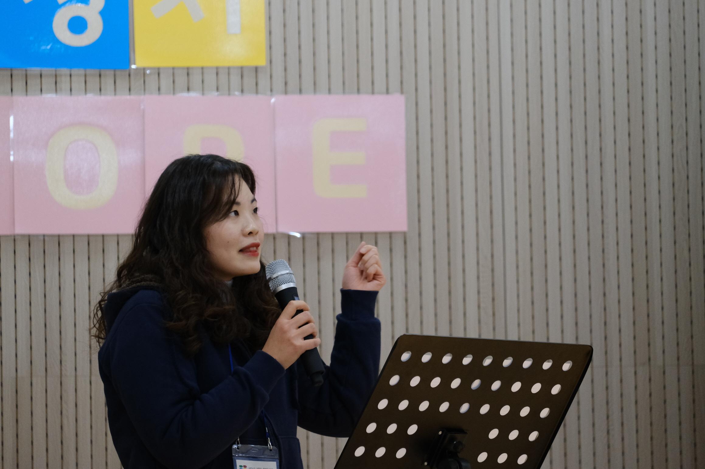 2019성서주간일일HOPE_DSCF1312.JPG