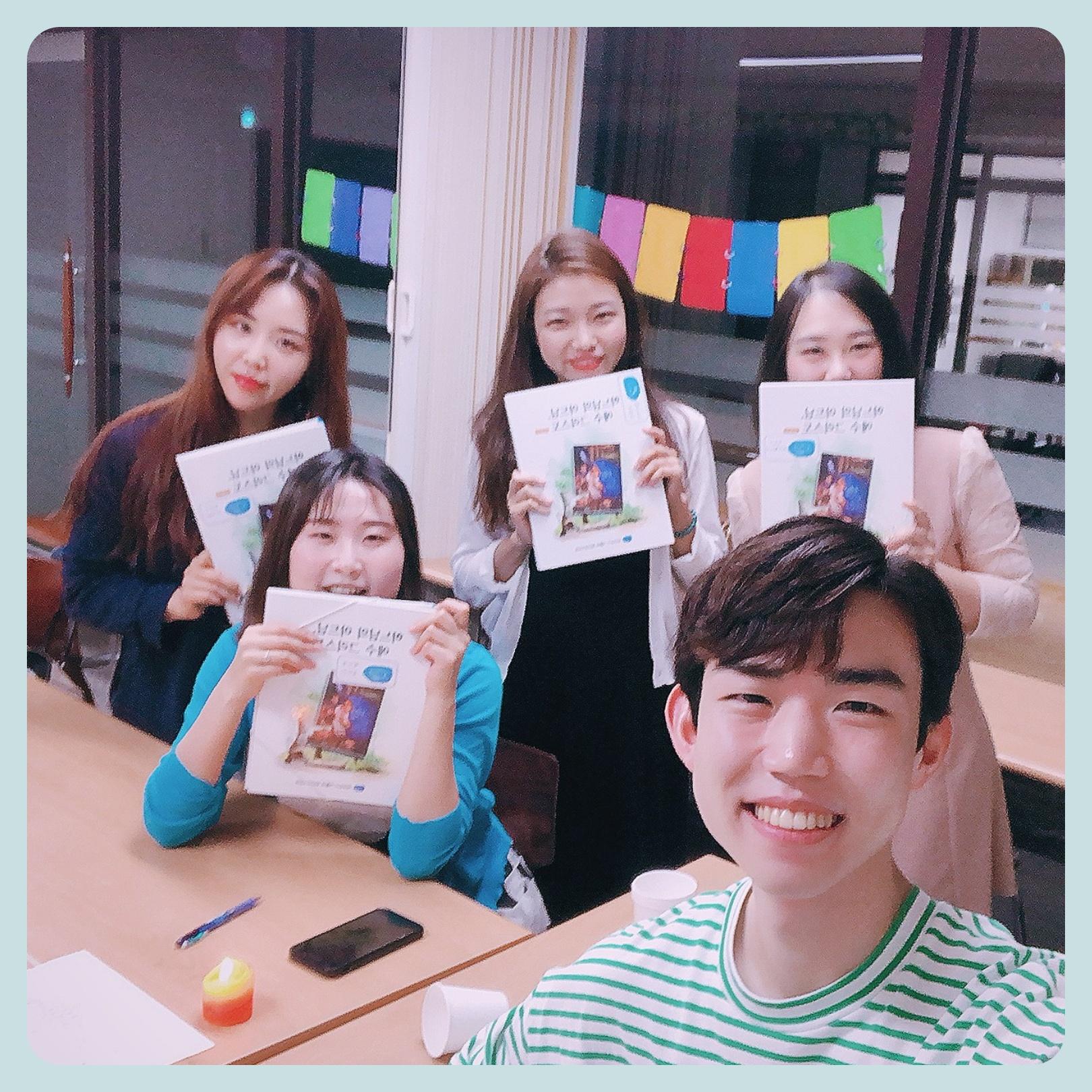2018 그룹 나눔 1.jpg