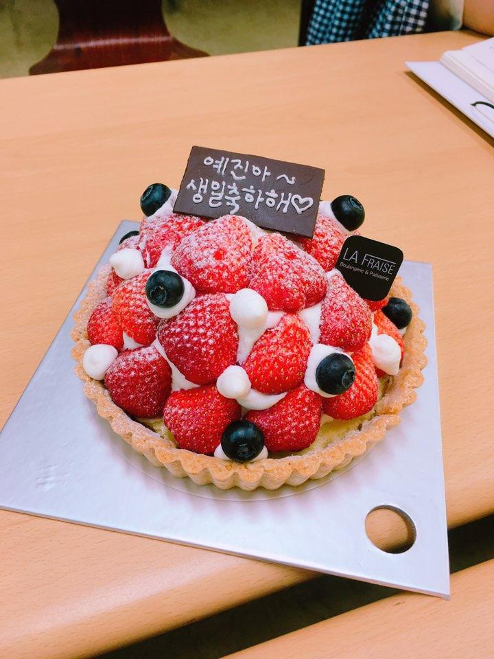 KakaoTalk_20170606_142109985.jpg